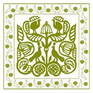 کادوپیچ پارچهای گوشه طرح کتیبه سبز