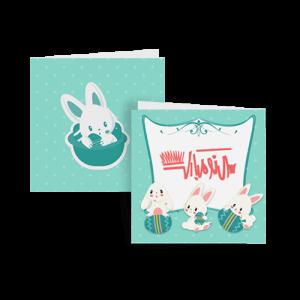 کارت تبریک سال نو طرح خرگوشی