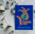 کارت تبریک عید غدیر طرح ایلیا
